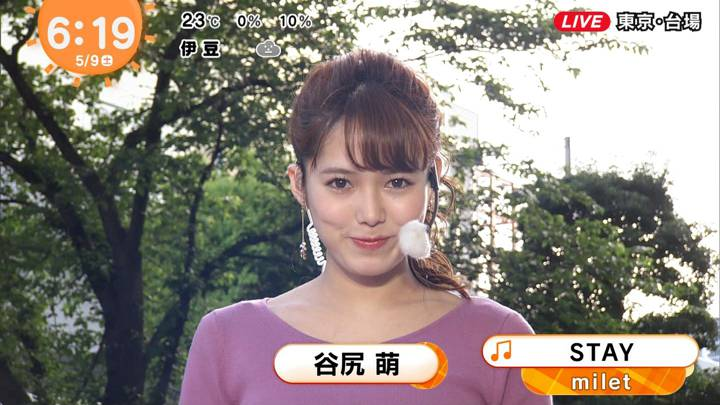 2020年05月09日谷尻萌の画像02枚目