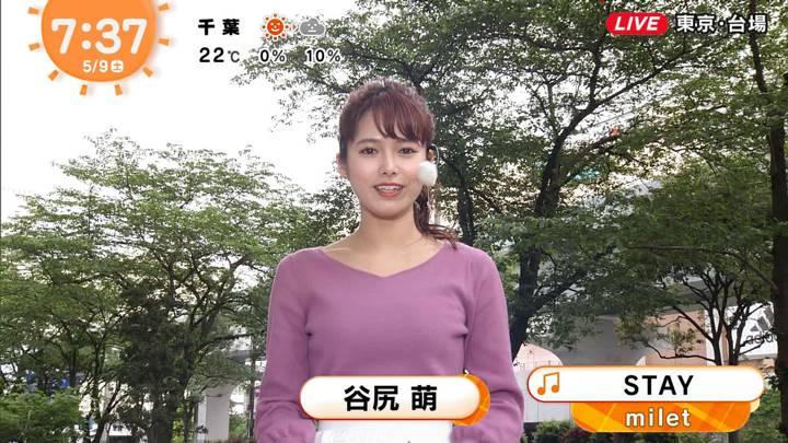 2020年05月09日谷尻萌の画像06枚目