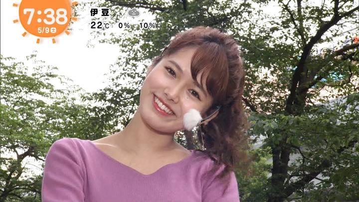 2020年05月09日谷尻萌の画像11枚目