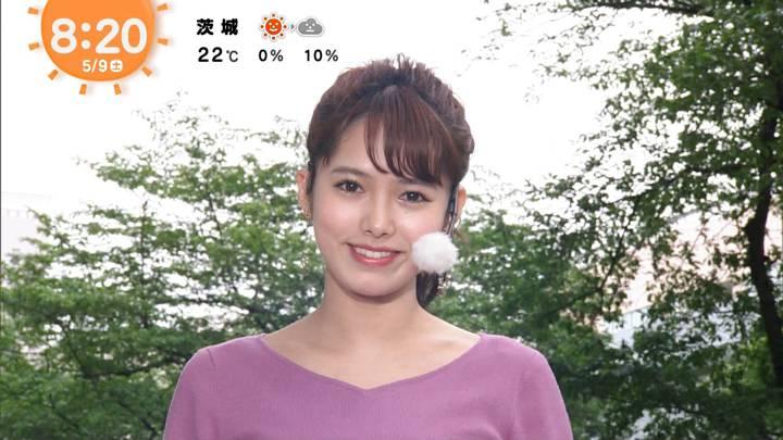 2020年05月09日谷尻萌の画像13枚目