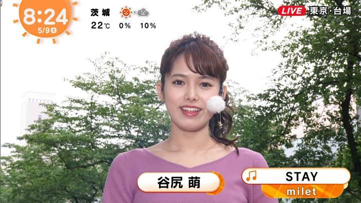 2020年05月09日谷尻萌の画像15枚目