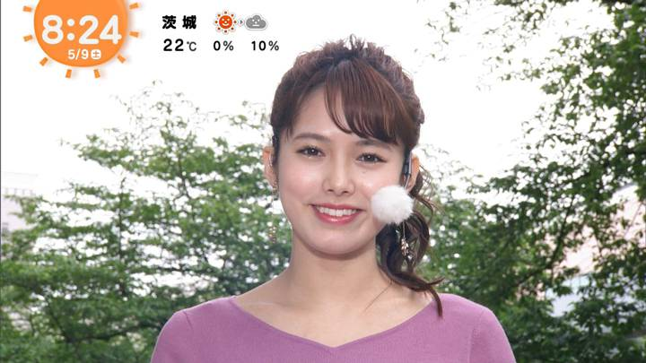 2020年05月09日谷尻萌の画像16枚目