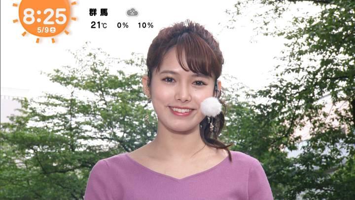 2020年05月09日谷尻萌の画像17枚目