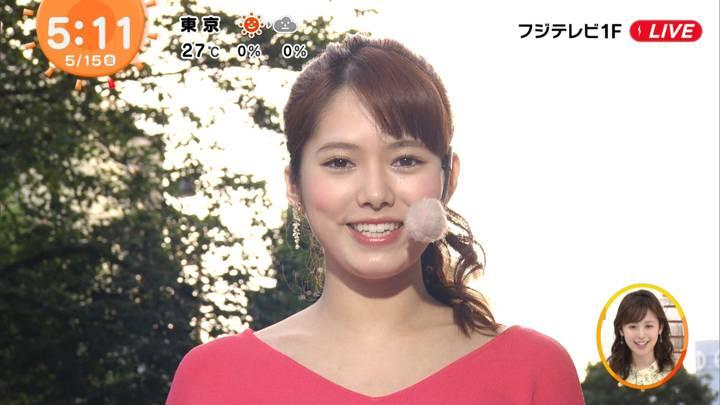 2020年05月15日谷尻萌の画像03枚目