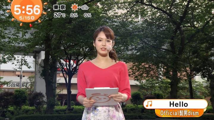 2020年05月15日谷尻萌の画像10枚目