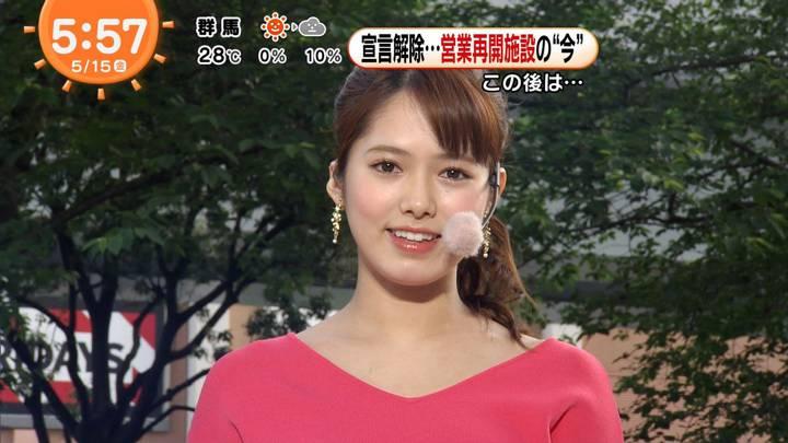 2020年05月15日谷尻萌の画像11枚目
