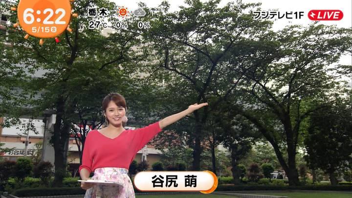2020年05月15日谷尻萌の画像15枚目