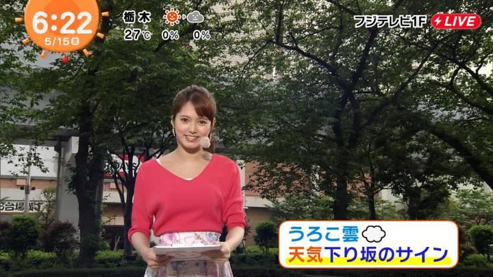 2020年05月15日谷尻萌の画像16枚目
