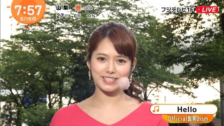2020年05月15日谷尻萌の画像26枚目