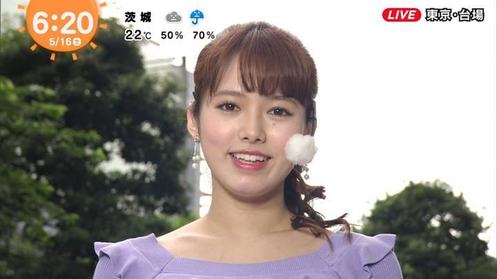2020年05月16日谷尻萌の画像01枚目