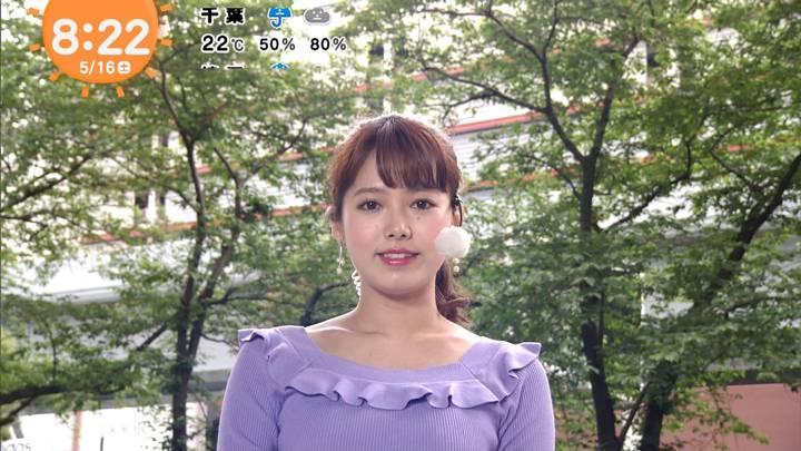 2020年05月16日谷尻萌の画像08枚目