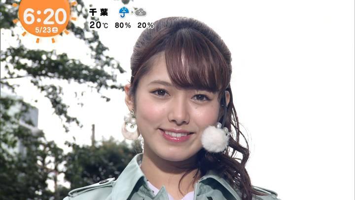2020年05月23日谷尻萌の画像04枚目