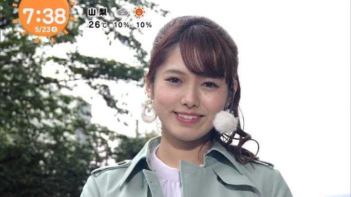 2020年05月23日谷尻萌の画像06枚目