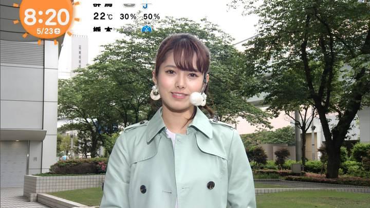 2020年05月23日谷尻萌の画像08枚目