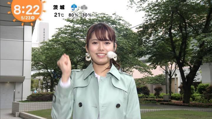 2020年05月23日谷尻萌の画像10枚目