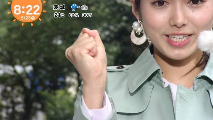 2020年05月23日谷尻萌の画像11枚目