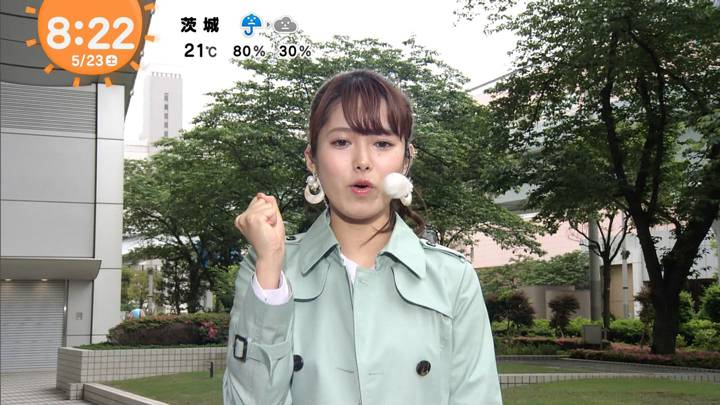 2020年05月23日谷尻萌の画像12枚目