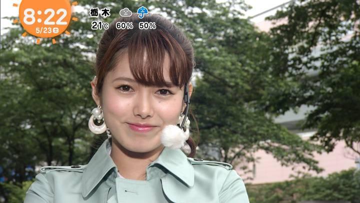 2020年05月23日谷尻萌の画像14枚目
