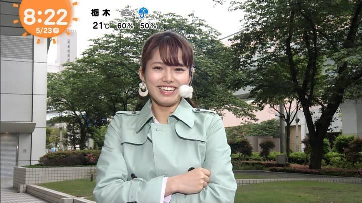 2020年05月23日谷尻萌の画像16枚目