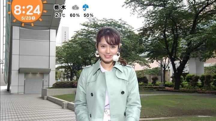 2020年05月23日谷尻萌の画像18枚目