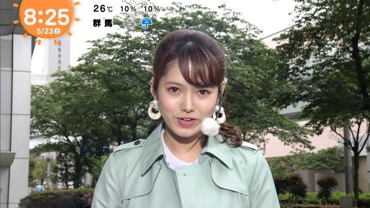 2020年05月23日谷尻萌の画像19枚目