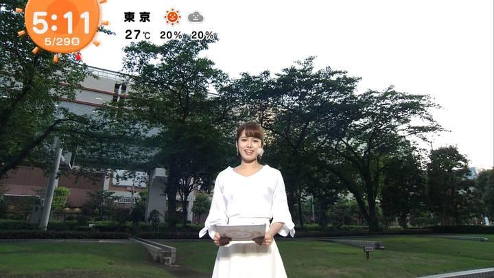 2020年05月29日谷尻萌の画像01枚目
