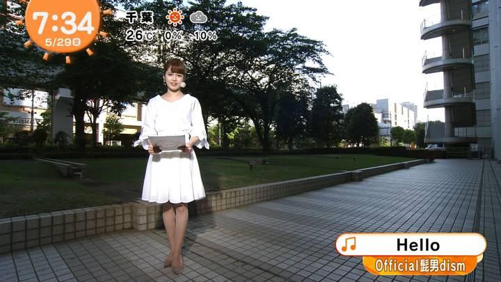 2020年05月29日谷尻萌の画像13枚目
