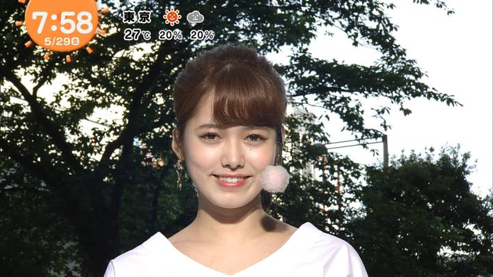 2020年05月29日谷尻萌の画像19枚目
