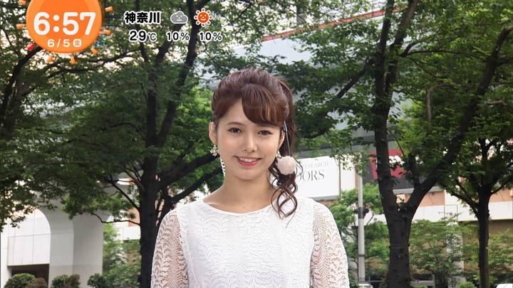 2020年06月05日谷尻萌の画像16枚目