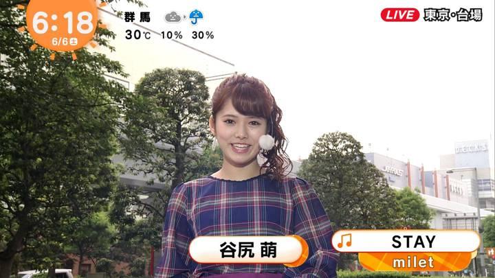 2020年06月06日谷尻萌の画像01枚目
