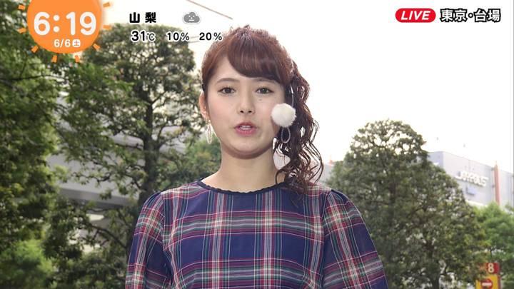 2020年06月06日谷尻萌の画像02枚目