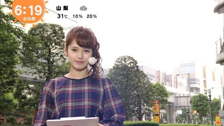 2020年06月06日谷尻萌の画像03枚目