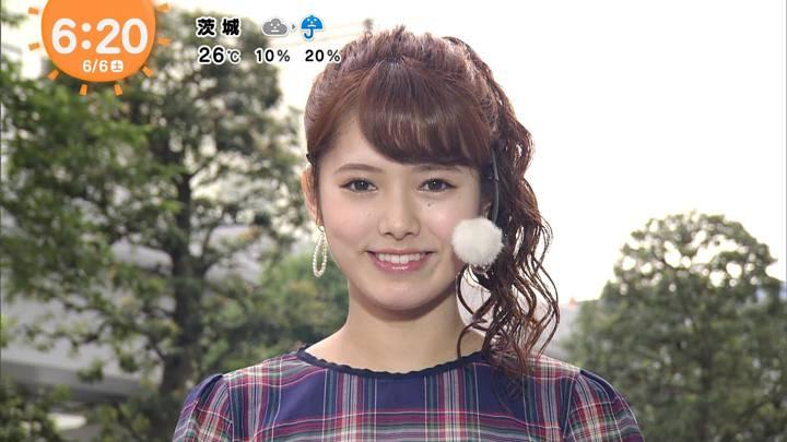 2020年06月06日谷尻萌の画像04枚目