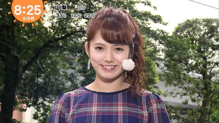 2020年06月06日谷尻萌の画像09枚目