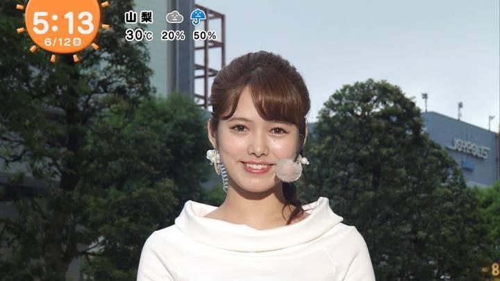 2020年06月12日谷尻萌の画像04枚目