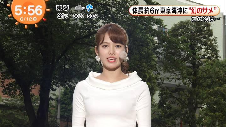 2020年06月12日谷尻萌の画像06枚目