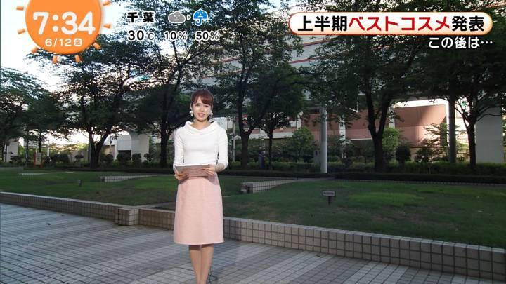 2020年06月12日谷尻萌の画像14枚目