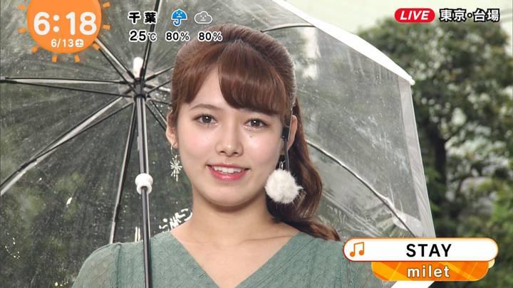 2020年06月13日谷尻萌の画像01枚目