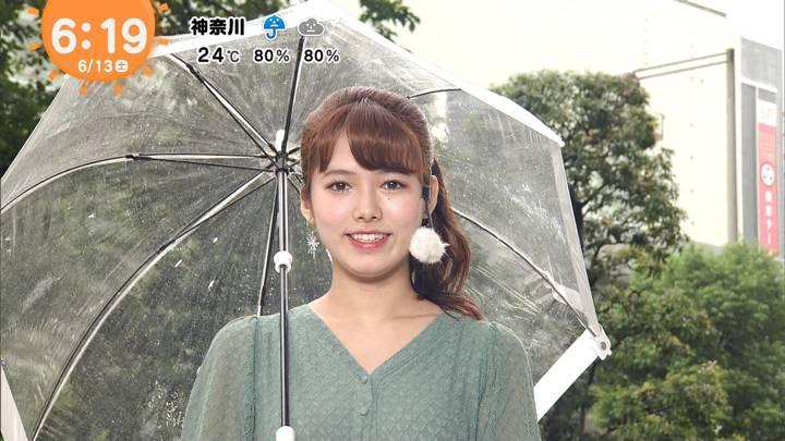 2020年06月13日谷尻萌の画像03枚目