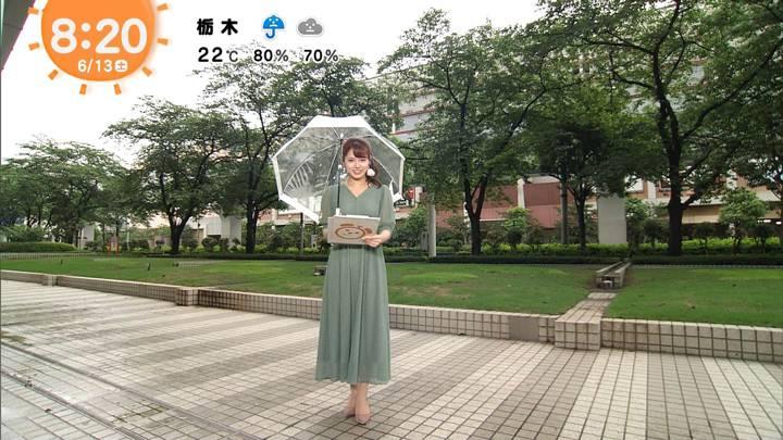 2020年06月13日谷尻萌の画像05枚目