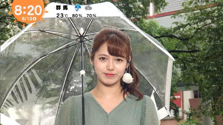 2020年06月13日谷尻萌の画像06枚目