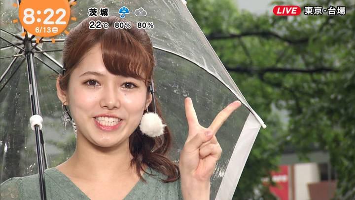 2020年06月13日谷尻萌の画像10枚目