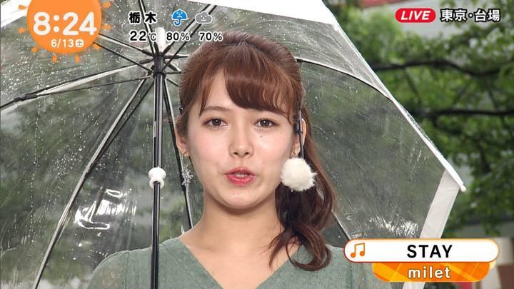 2020年06月13日谷尻萌の画像14枚目