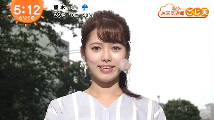 2020年06月26日谷尻萌の画像02枚目
