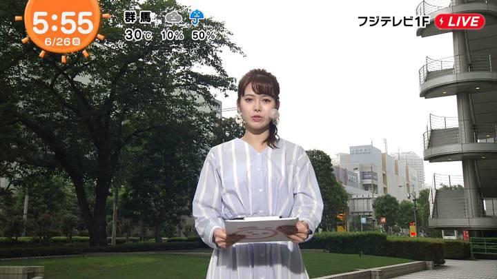 2020年06月26日谷尻萌の画像03枚目