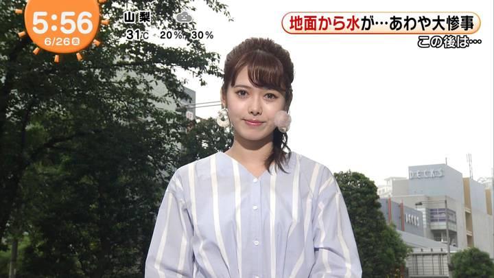 2020年06月26日谷尻萌の画像04枚目