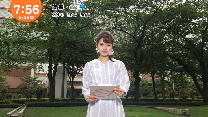 2020年06月26日谷尻萌の画像12枚目