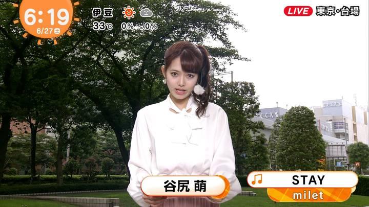 2020年06月27日谷尻萌の画像02枚目