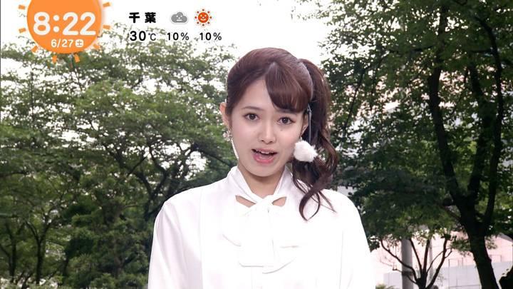 2020年06月27日谷尻萌の画像16枚目
