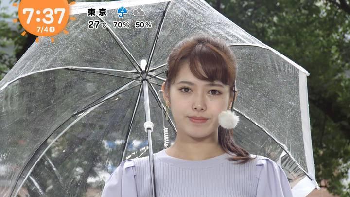 2020年07月04日谷尻萌の画像03枚目